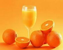 narandza-je-dar-prirode
